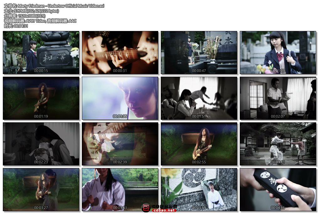 Marty Friedman - Undertow Official Music Video.jpg