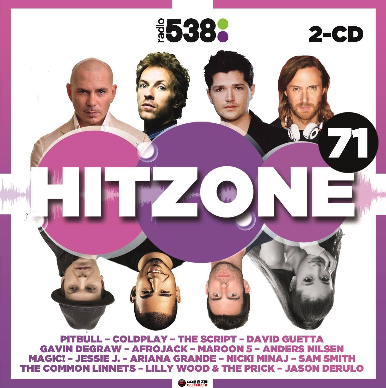 Radio 538 Hitzone 71 (2014)_cd-front.jpg