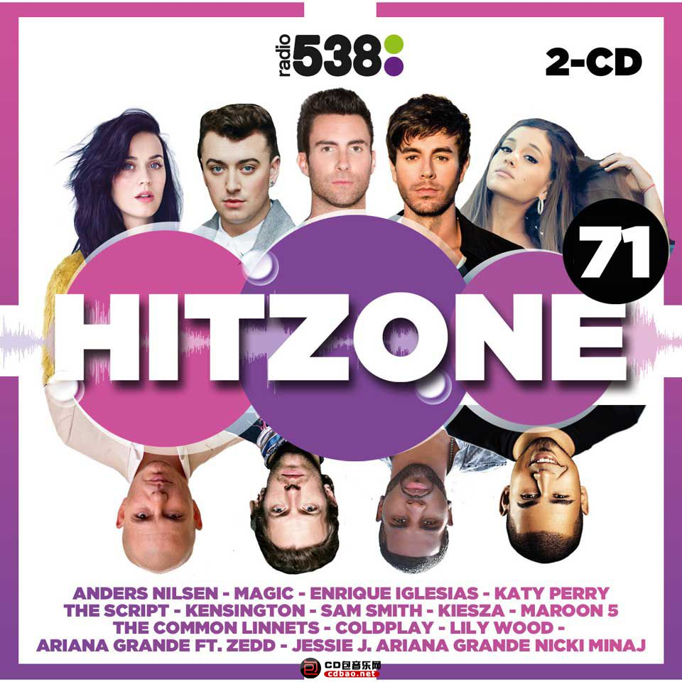 Radio 538 Hitzone 71 (2014)_cd-front-alt.jpg