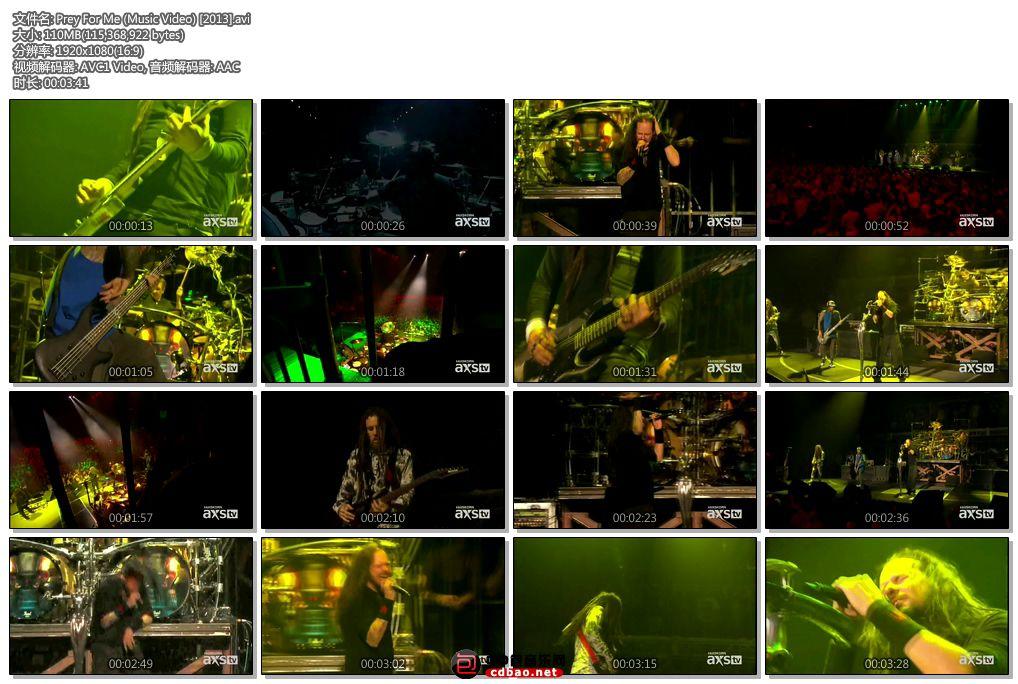1080 Prey For Me (Music Video) [2013].jpg