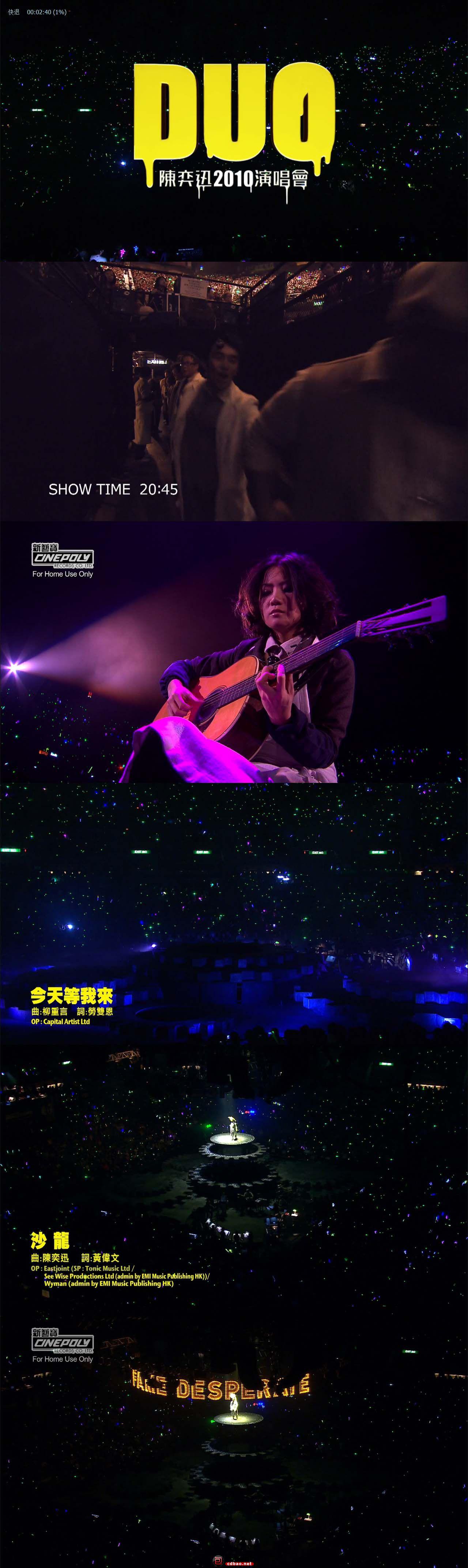 陈奕迅2010演唱会