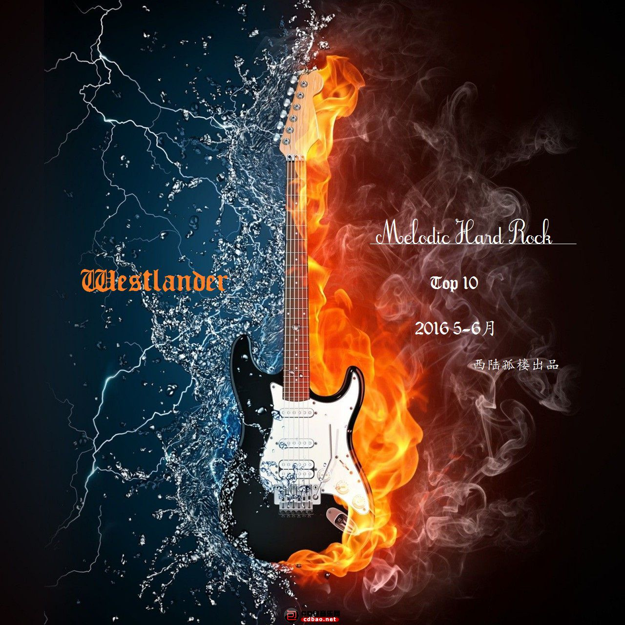 all-image-files-image-files-guitar-fire-water-splash-electricity-smoke-3316356.jpg