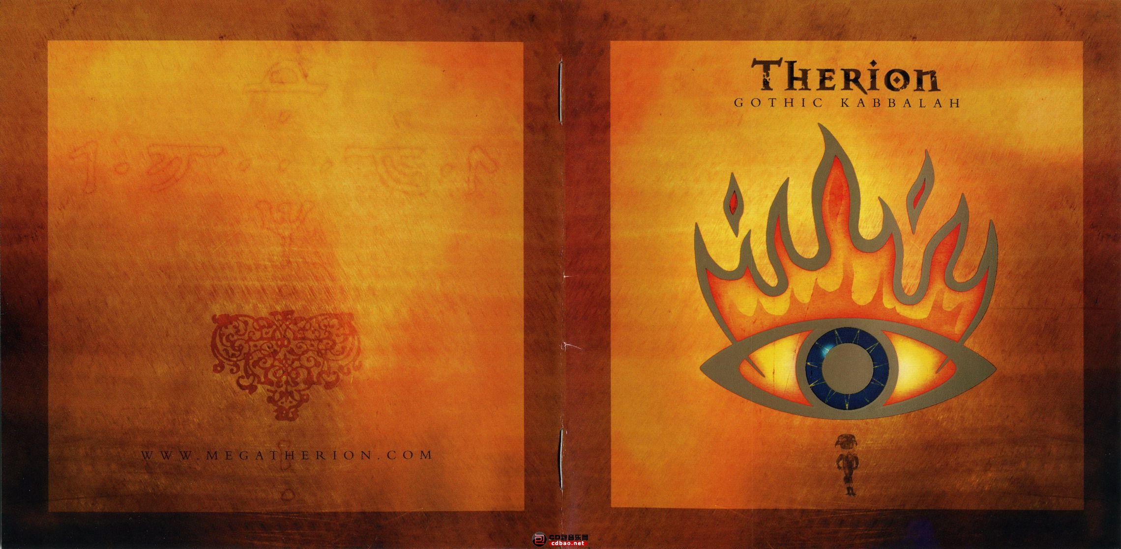 Therion - Gothic Kabbalah F.jpg