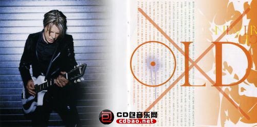 Disc 9-10 (Reality) Booklet 2.jpg