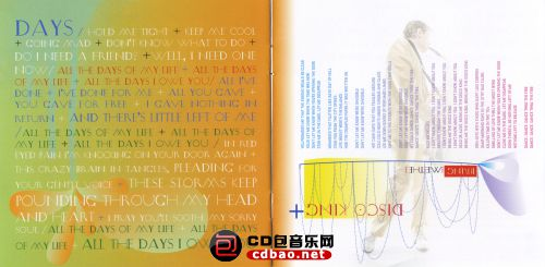 Disc 9-10 (Reality) Booklet 6.jpg