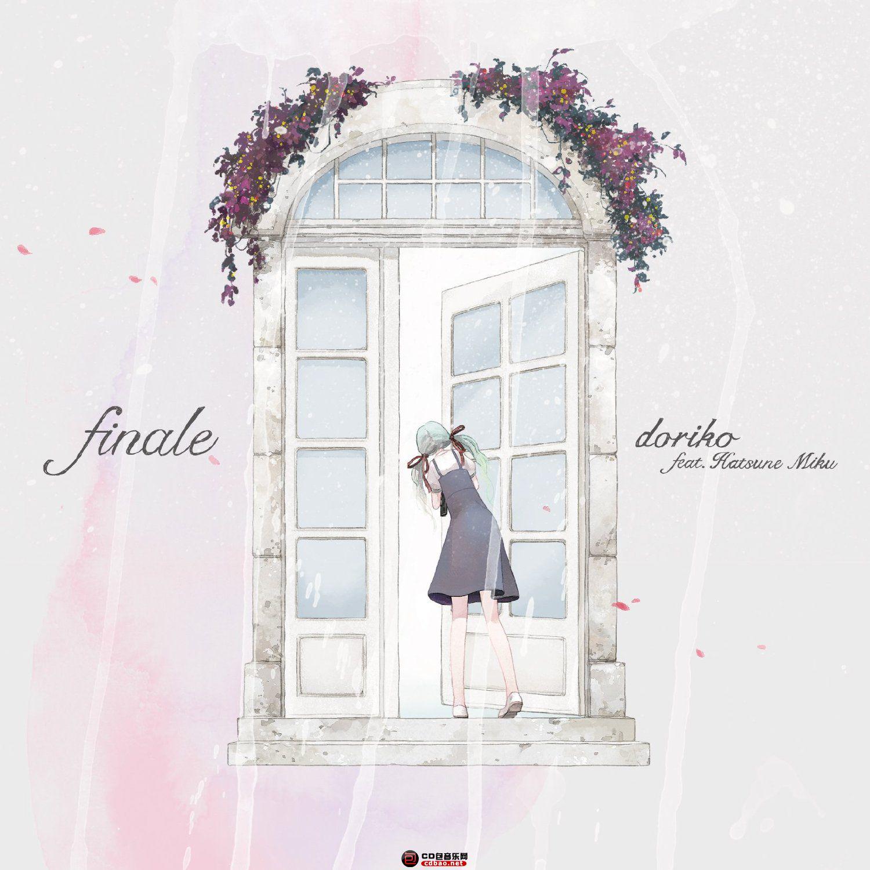 finale - doriko [WAV].jpg