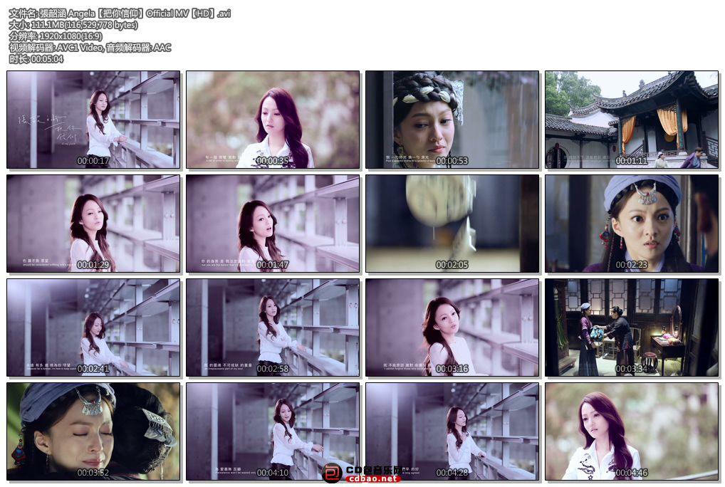 張韶涵 Angela【把你信仰】Official MV【HD】.jpg