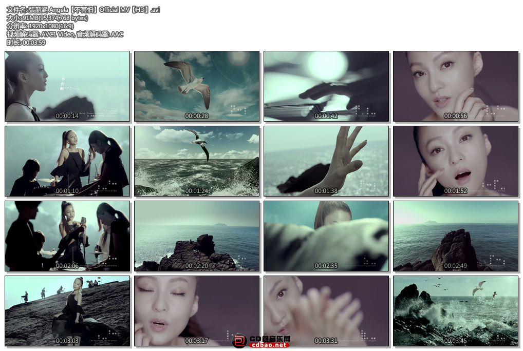 張韶涵 Angela【不害怕】Official MV【HD】.jpg