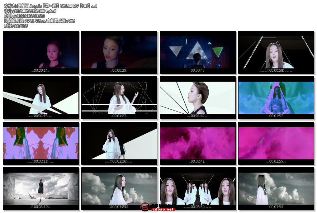 張韶涵 Angela【第一頁】Official MV【HD】.jpg