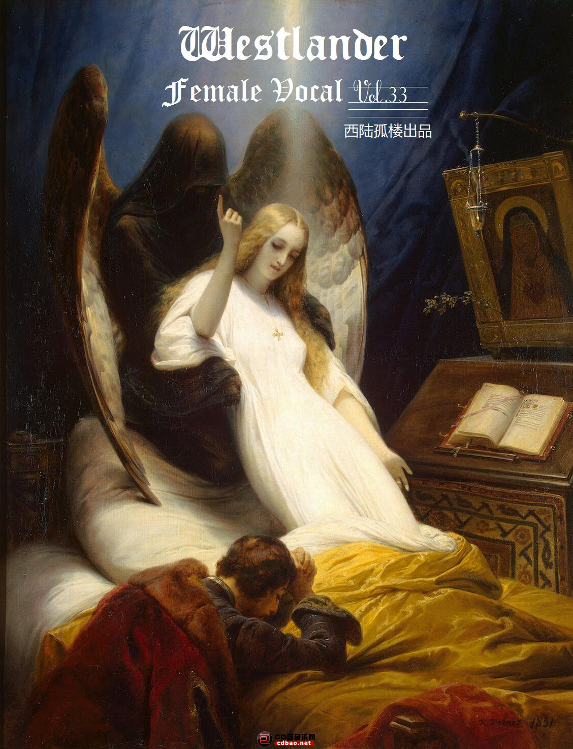 Vernet_Horace-ZZZ-Angel_of_the_Death.jpg