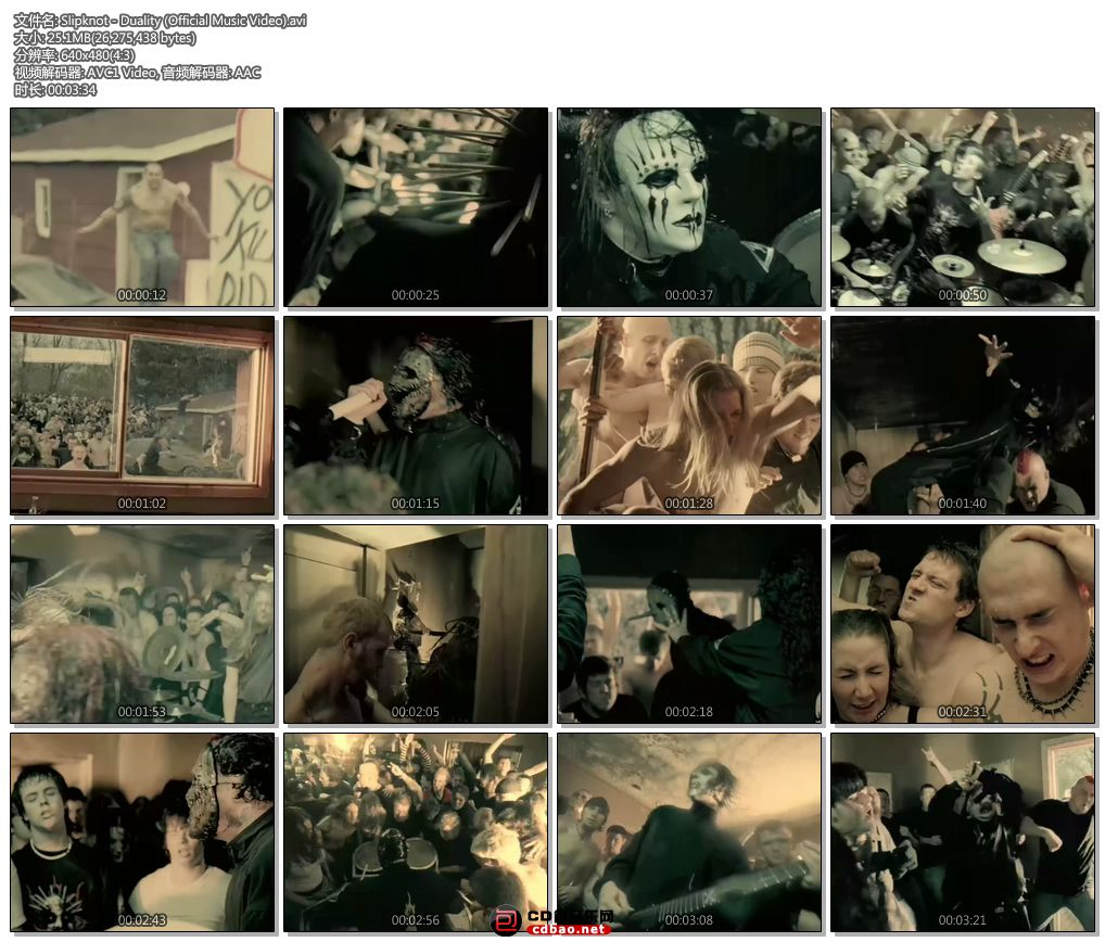 Slipknot - Duality (Official Music Video).jpg