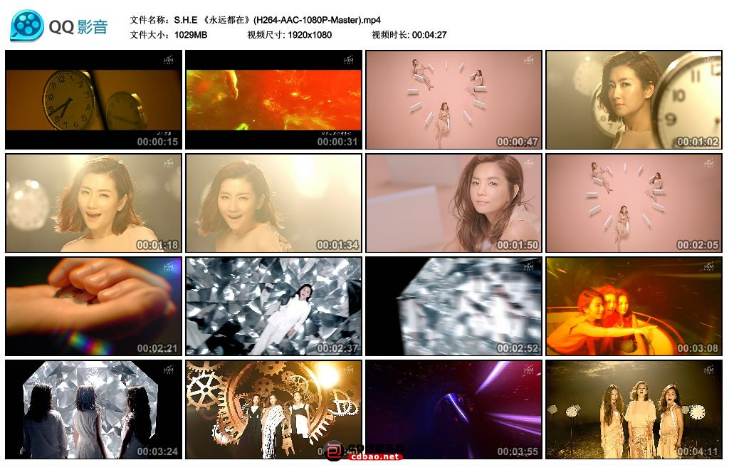 S.H.E 《永远都在》(H264-AAC-1080P-Master).mp4_thumbs_2016.09.24.00_44_06.jpg