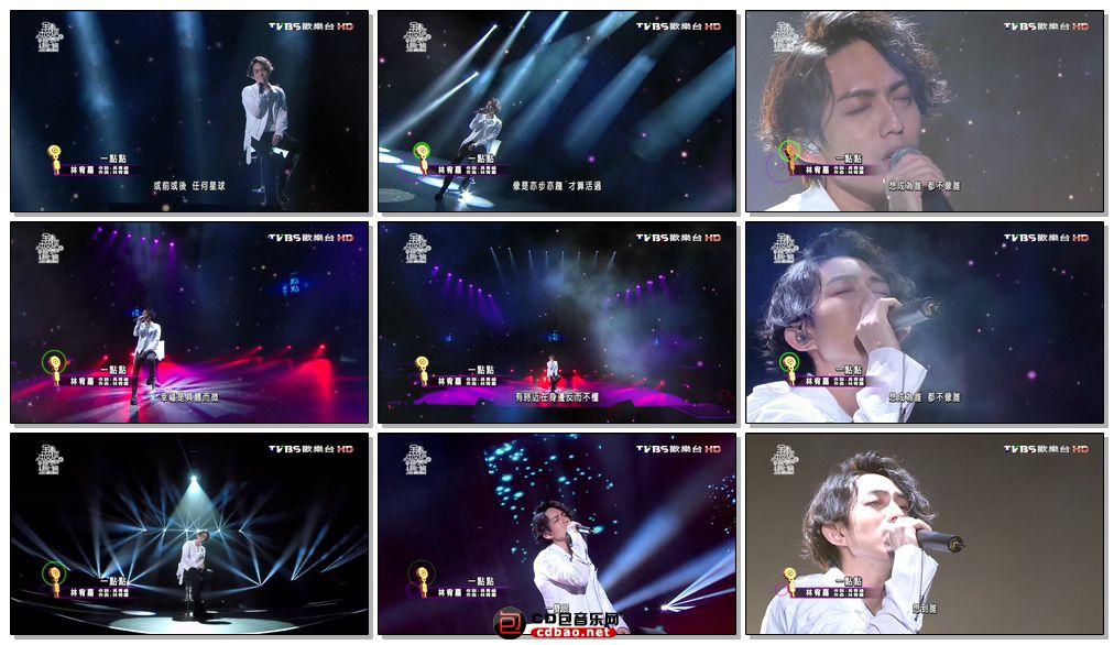 林宥嘉 一點點 全球中文音樂榜上榜 20160917 (5_6).mp4.jpg