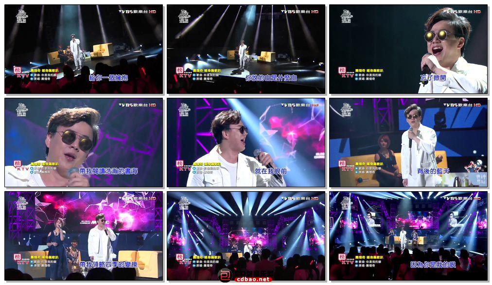 蕭煌奇 你是我的眼 全球中文音樂榜上榜 20160820.mp4.jpg