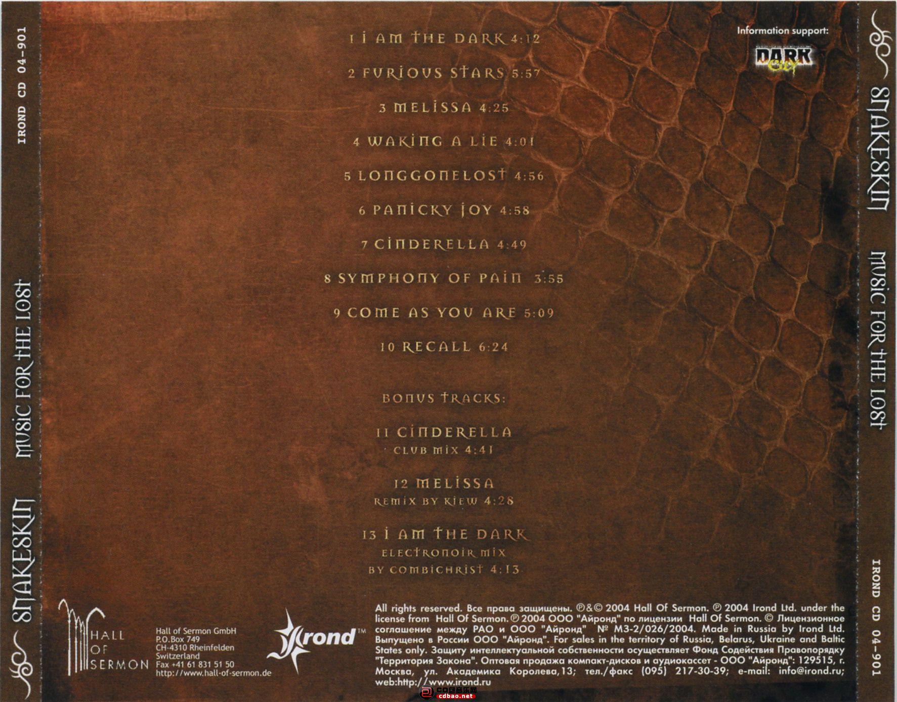 SnakeSkin - Music For The Lost 001.jpg