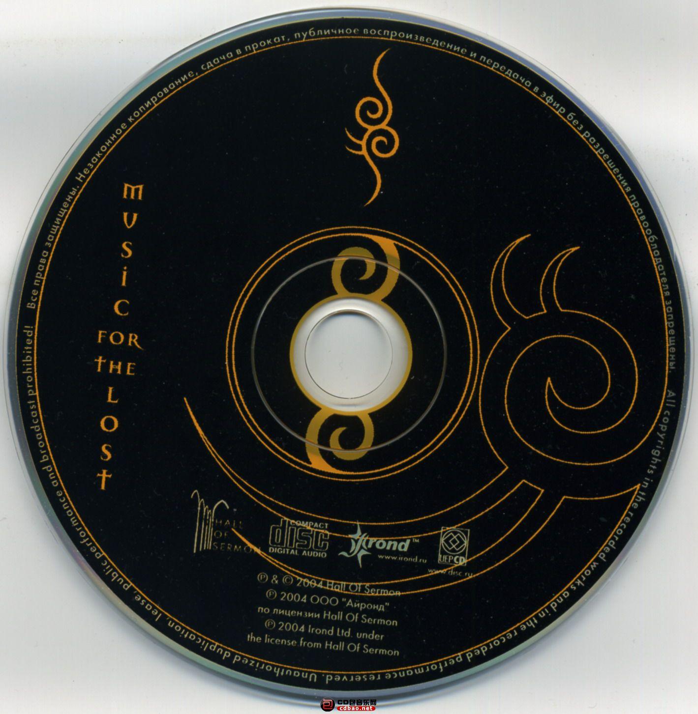 SnakeSkin - Music For The Lost 002.jpg