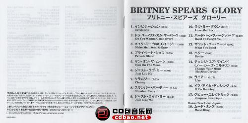 Japan-booklet.jpg