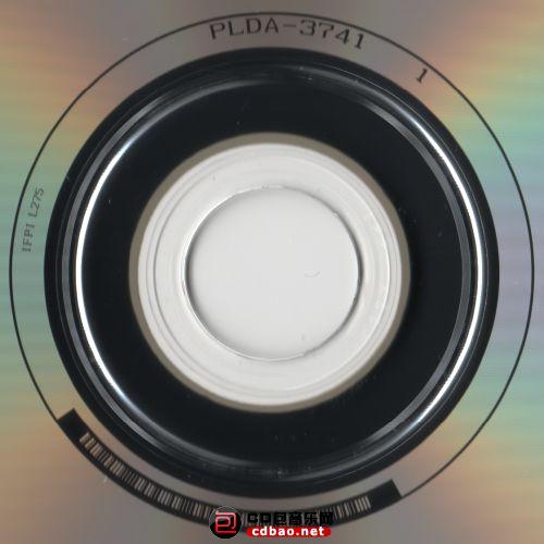 Matrix CD.jpg