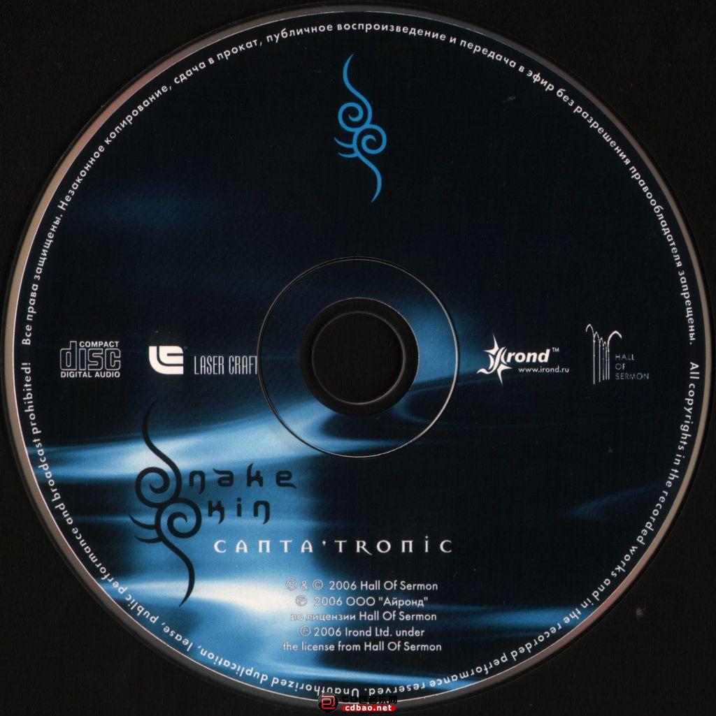 Snakeskin_Disc.jpg