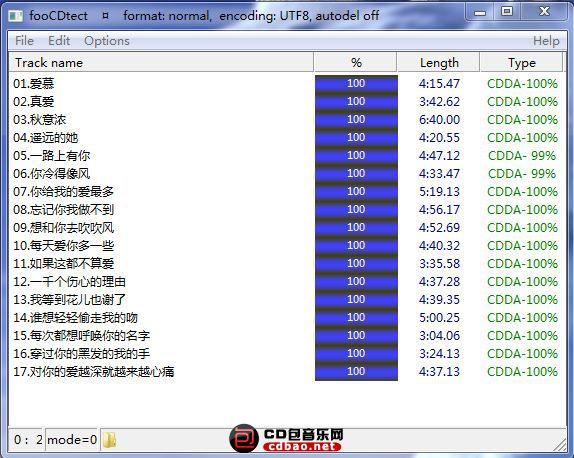 国语 CD1.JPG