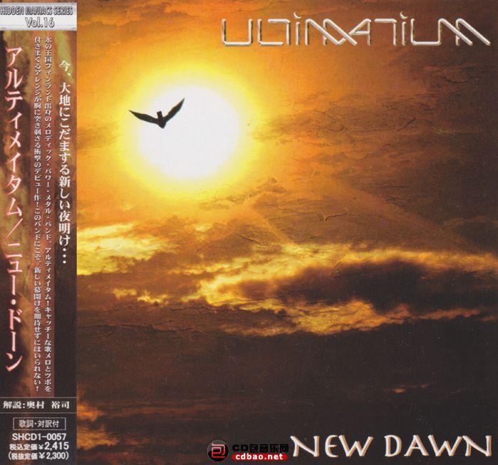 Ultimatium-2004-New Dawn-F01.jpg
