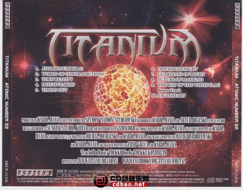 Titanium-2016-Atomic Number 22-B1.jpg