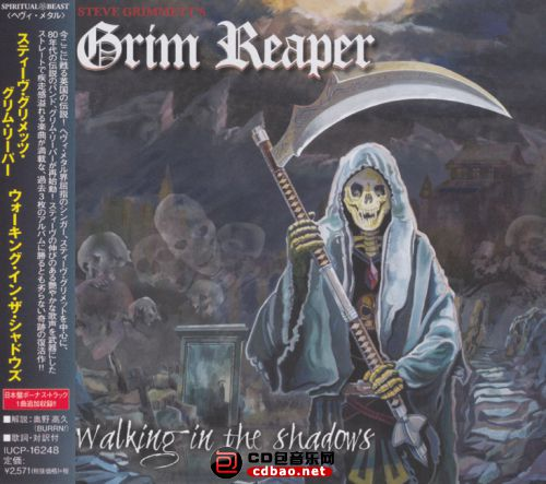 Steve Grimmett's Grim Reaper-2016-Walking In The Shadows-F01.jpg