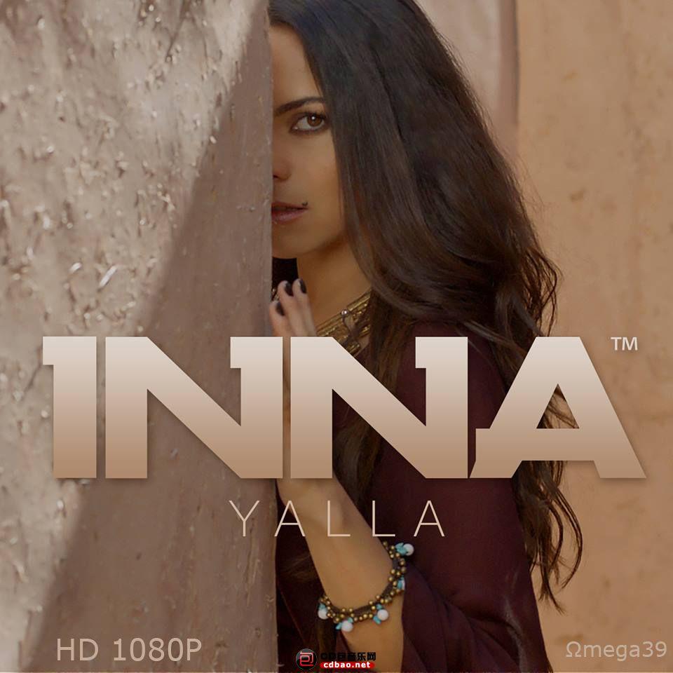Yalla_(cover).jpg