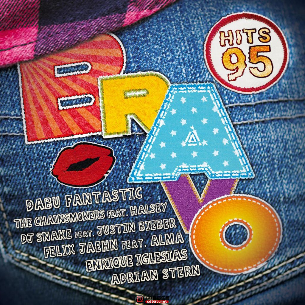 VA - BRAVO Hits 95 (2016)_dd-front2_编辑.jpg
