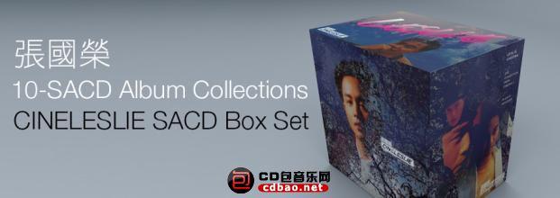CINELESLIE SACD COLLECTION BOX SET.jpg