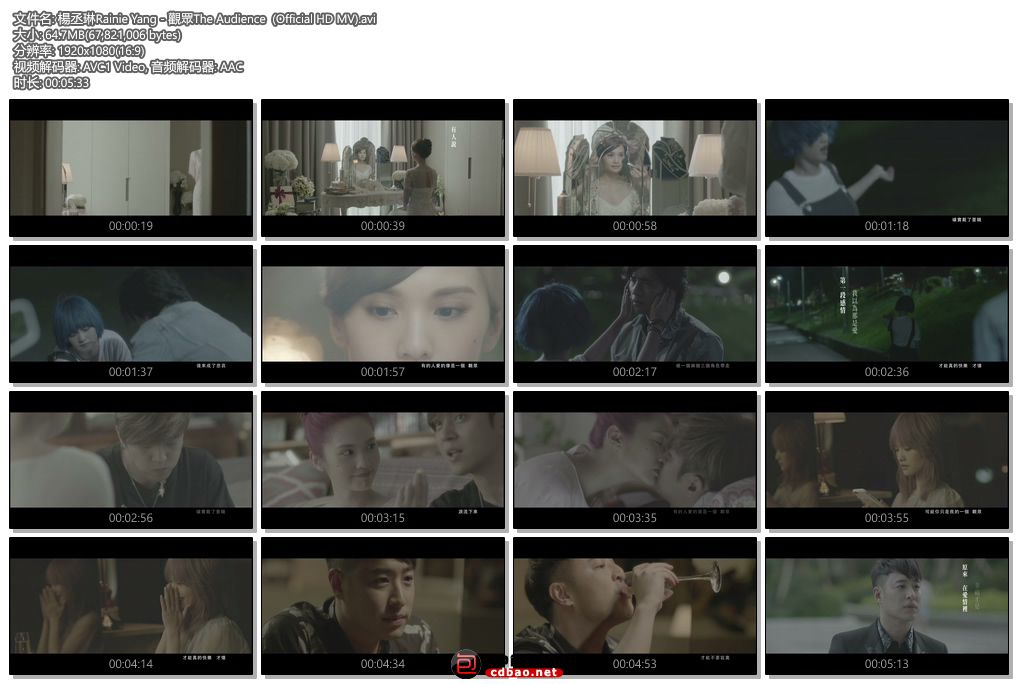 楊丞琳Rainie Yang - 觀眾The Audience  (Official HD MV).jpg