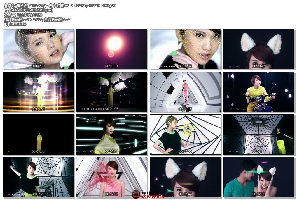 楊丞琳Rainie Yang - 未來哈囉 Hello! Future (Official HD MV).jpg