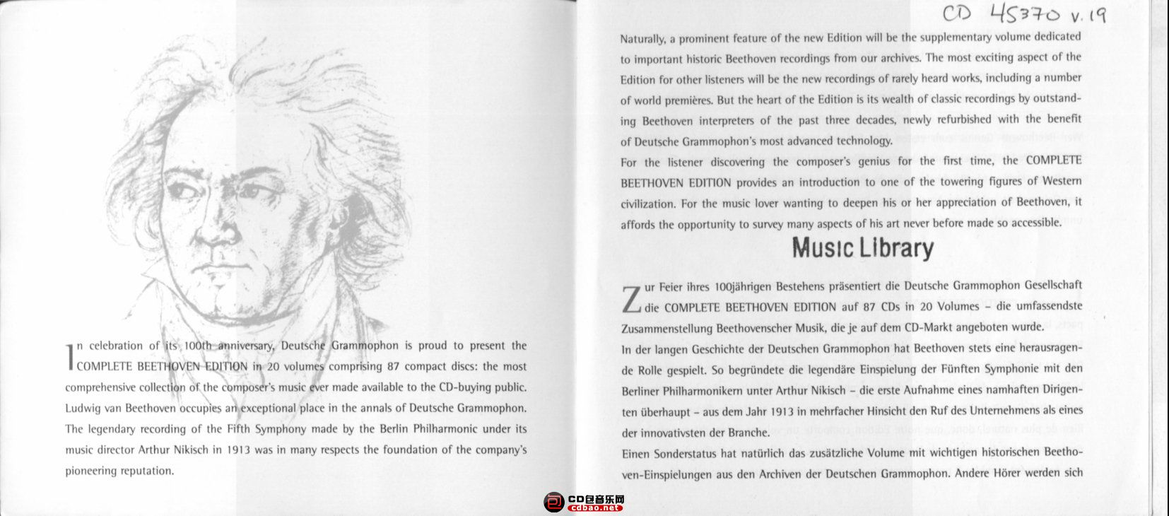 Complete Beethoven Edition v19-02.jpg
