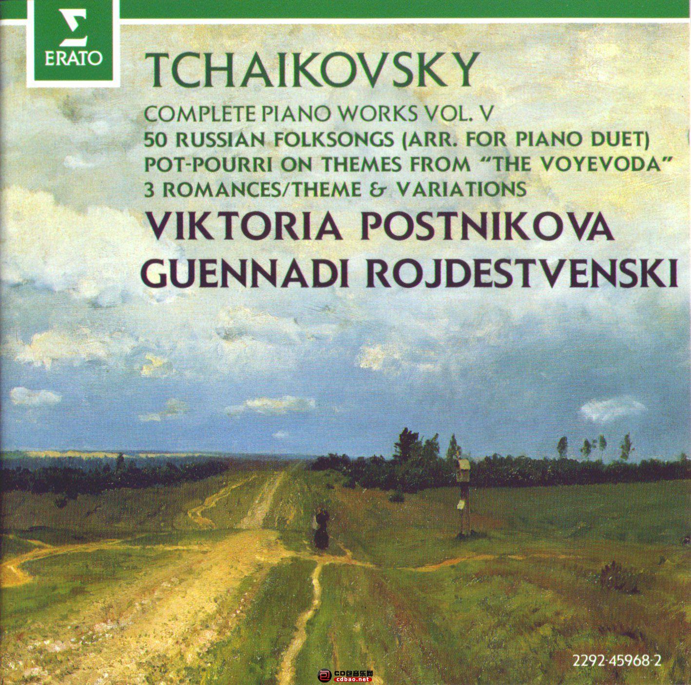 cover(4).jpg