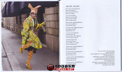 Booklet 04.jpg