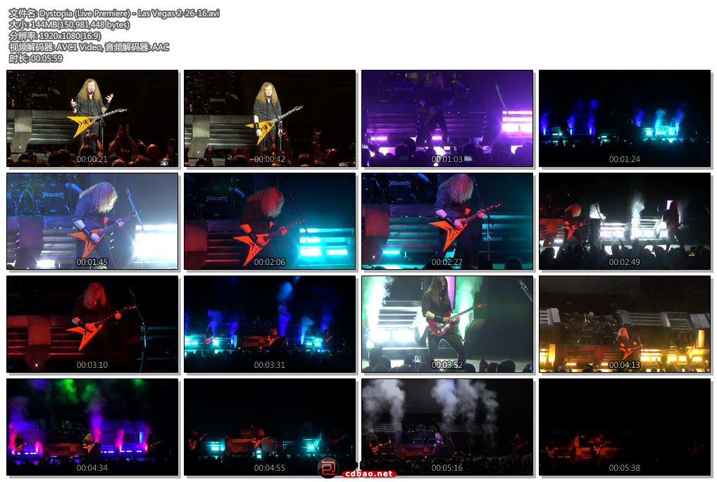 Dystopia (Live Premiere) - Las Vegas 2-26-16.jpg