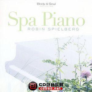 Robin Spielberg - Spa Piano.jpg