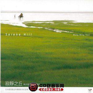 Wong Wing Tsan  - Serene Hill.Jpg