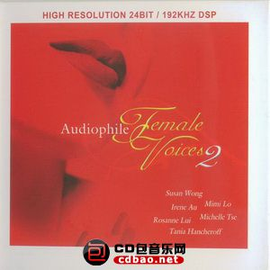 Various Artists - Audiophile Female Voices Vol.2.jpg