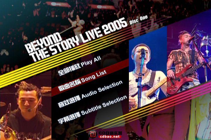 BEYOND_THE_STORY_LIVE_2005_1 - G__video_ts_20170116_143442.186.jpg