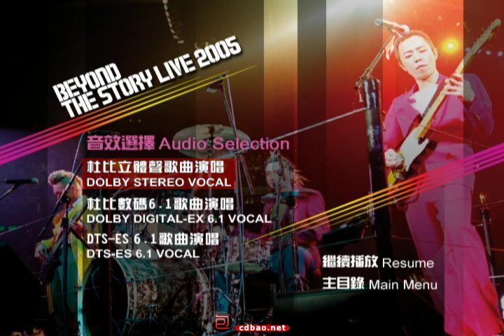 BEYOND_THE_STORY_LIVE_2005_1 - G__video_ts_20170116_143513.088.jpg