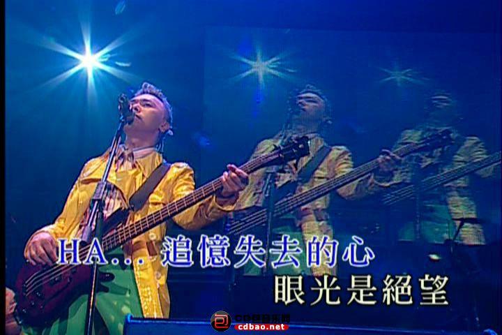 BEYOND_THE_STORY_LIVE_KARAOKE - F__video_ts_20170116_144929.739.jpg