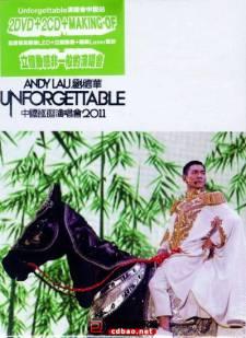 刘德华《Unforgettable 2011中国巡回演唱会》2012/APE/整轨/百度
