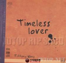 索尼小金标 Hi-Res:王慧娟 Tiffany Wong 老情人 Timeless Lover DFF