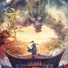 华语群星《夜天子 电视剧影视原声带》2018/320K/MP3/BD/CT