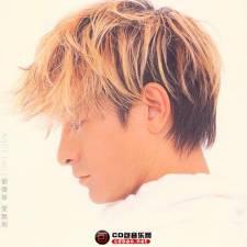 刘德华《爱无知》1999/APE/整轨/百度