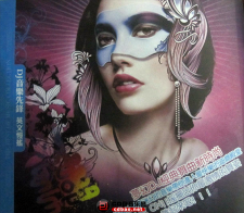 VA《英文极品慢摇王·DJ音乐先锋》2CD/WAV/BD