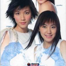 郑希怡&蒋雅文&刘思惠《少女蝶》2002 iTunes Plus AAC/百度
