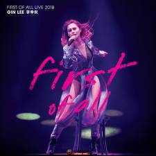 李幸倪《First of All Live 2018》2018/320K/MP3/BD/CT