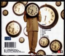 黄安1994《救姻缘》台首版 WAV+CUE/CT